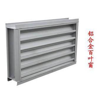 LBC-D/S-F铝合金双层防雨防沙百叶窗