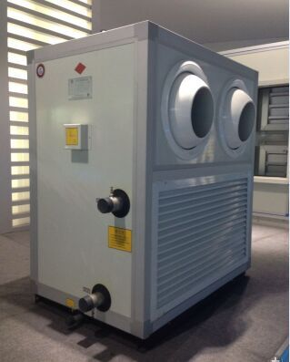 立式远程射流空调机组/射流暖伟德官方网址