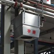 YJHN-9型高大空间加热机组