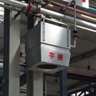 YJGN-7型高大空间加热单元